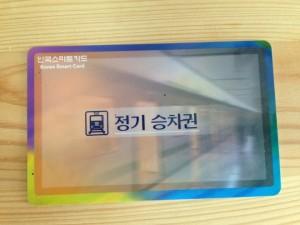 ソウル地下鉄定期券