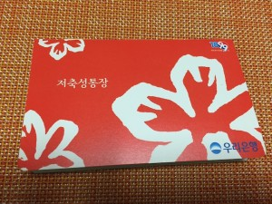 韓国 定期預金
