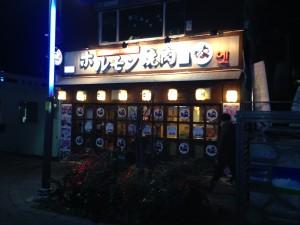 済州島グルメ